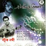 a monihar aamay (instrumental)
