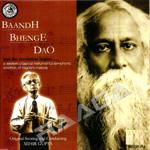 baandh bhenge dao (instrume...