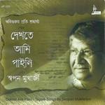 Dekhte Aami Paini