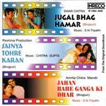 Bhojpuri Film Songs