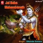 Jai Baba Mahendranath