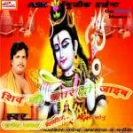 Shivji Pathar Ho Jayeb