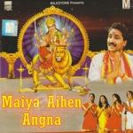 Maiya Aihen Angna