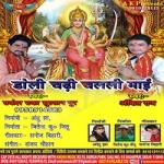 Doli Chadhhi Chali Mai