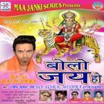 Bol Jai Ho