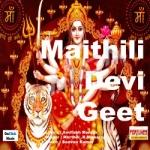Maithili Devi Geet