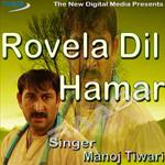 Rovela Dil Hamar