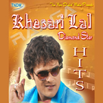 Diamond Star Khesari Lal Hits