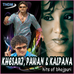 Hits Of Bhojpuri