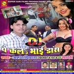Dj Pe Kala Bhai Dance