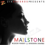 Mailstone