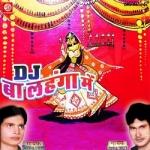 DJ Ba Lahengha Main