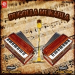 Dugolla Mukabla - 2