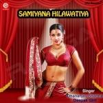 Samiyana Hilawatiya