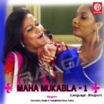 Maha Mukabla - 1