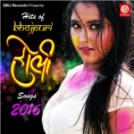 Hits Of Bhojpuri Holi Songs - 2016
