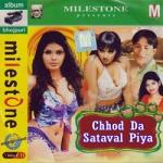 Chhod Da Sataval Piya