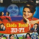 Choda Banal Hi-Fi