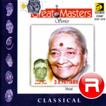 great masters series - 12
