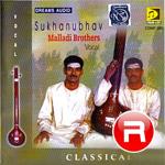 sukhanubhav