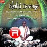 bhakti taranga