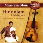 hindolam