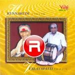 Kunnakudi And Valayapatti