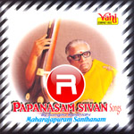Papanasam Sivan Songs