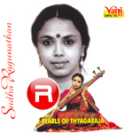 pearls of thyagaraja