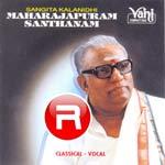 Classical Vocal - Maharajapuram Santhanam (Vol 5)