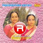 sri thyagaraja's pancharathna krithis