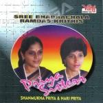 sree bhadrachala ramdas kri...