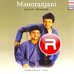 manoranjani vol - 1