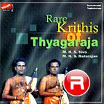 rare krithis of thyagaraja (nadaswaram)