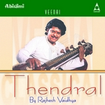 thendral vol - 1
