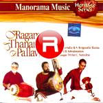 Ragam Thanam Pallavi