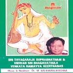 sri thyagaraja suprabhatham