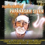 papanasam sivan songs - vol 2