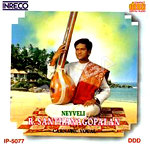 carnatic vocal - neyveli sa...