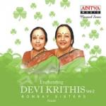 Enchanting Devi Krithis - Vol 2