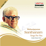 Maharajapuram Santhanam Sings For U