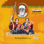 papanasam sivam songs
