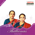 popular thillanas