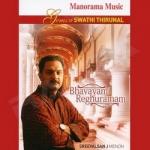 bhavayami reghuraman - swat...