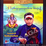 Vathapiganapathim Bhaje