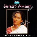 bombay s. jayashri (sings y...