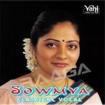 sowmya