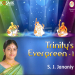 trinity s evergreen - vol 1