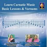 learn carnatic music (basic...