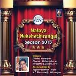 nalaya nakshathirangal (sea...